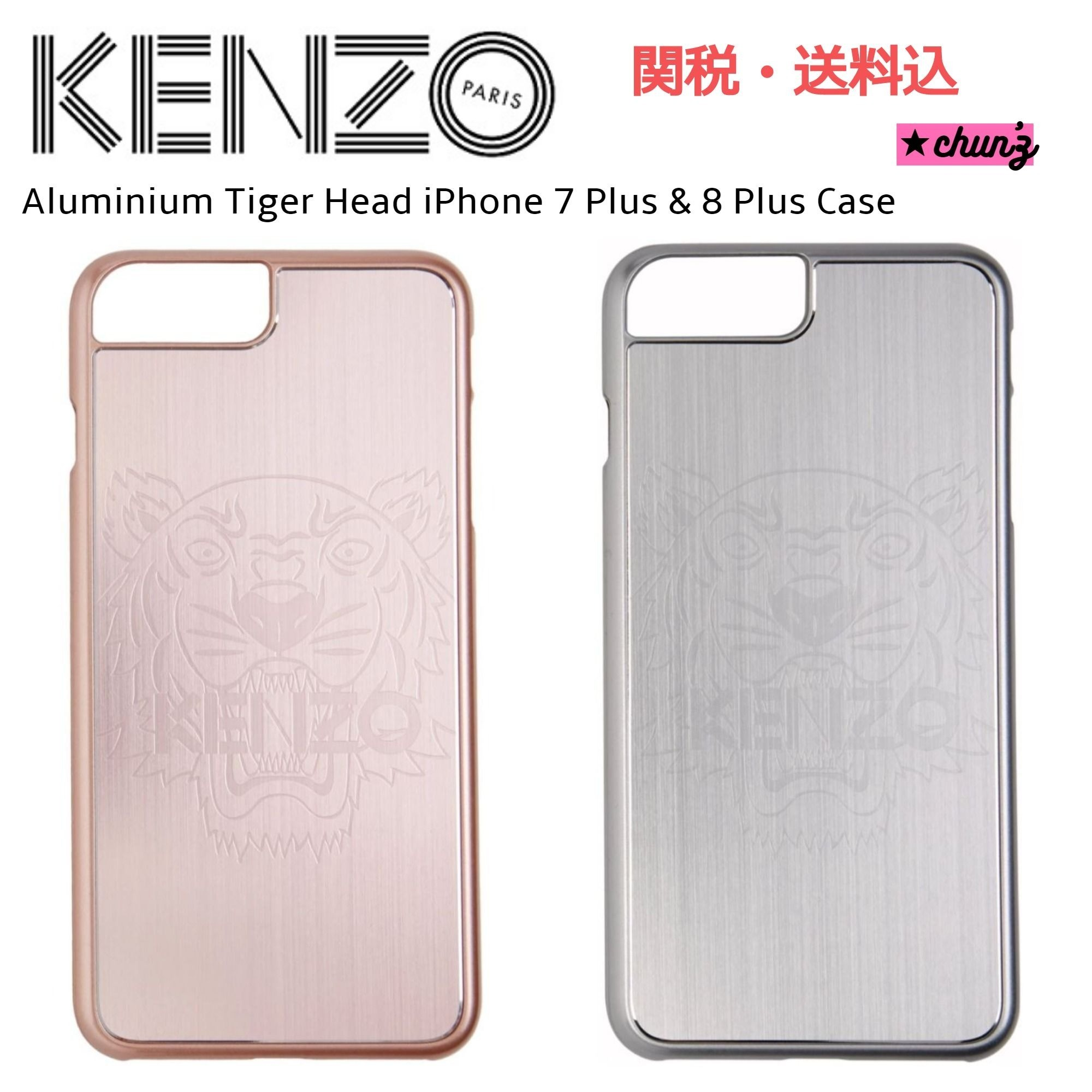 KENZO ★ iPhone 7 plus / 8 plus Aluminium Tiger Head ケース