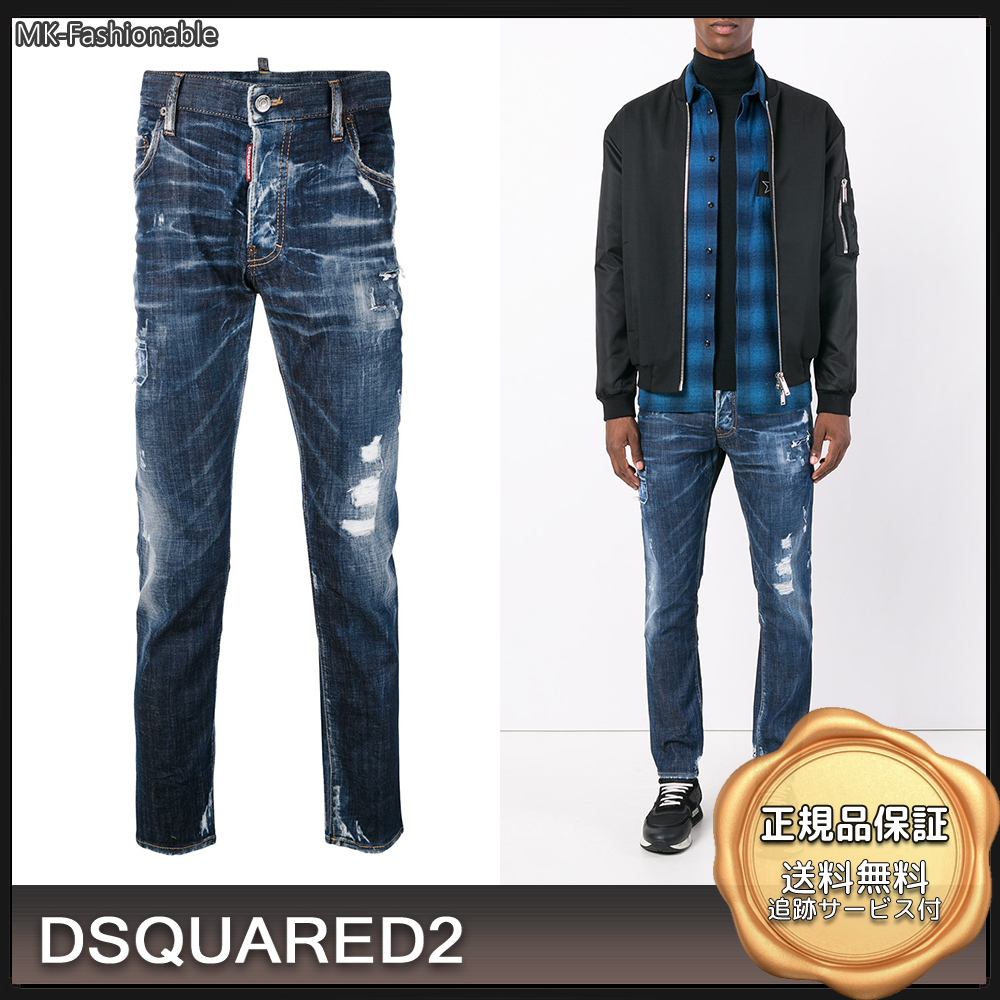 [SALE]送料込み◆D SQUARED2 Skater ダメージ加工 ジーンズ