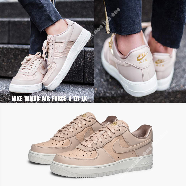 NIKE★WMNS AIR FORCE 1 '07 LX★22~25cm★PARTICLE BEIGE