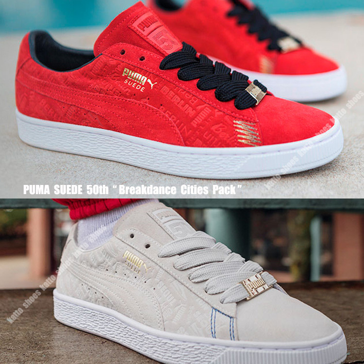 PUMA★50周年★SUEDE BREAKDANCE CITIES PACK★スエード★4色