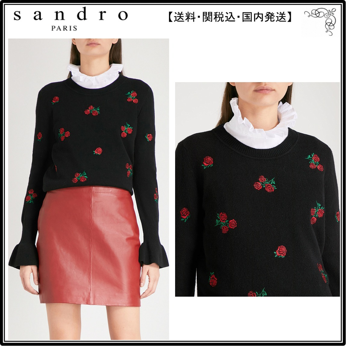 【海外限定】sandroセーター☆Rose-embroidered waffle-knit woo