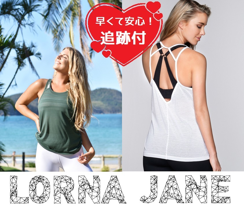 ★追跡有【Lorna Jane】Candice Active Tank★2色展開