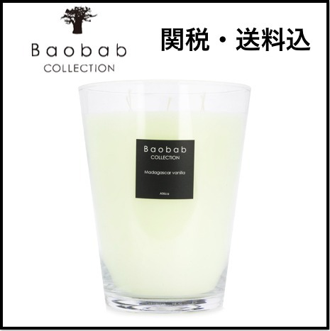 関税・送料込☆BAOBAB COLLECTION  MadagascarVanillaキャンドル