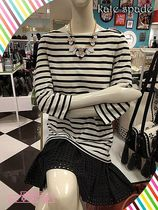 ストライプワンピースkate spade★dot eyelet stripe dress