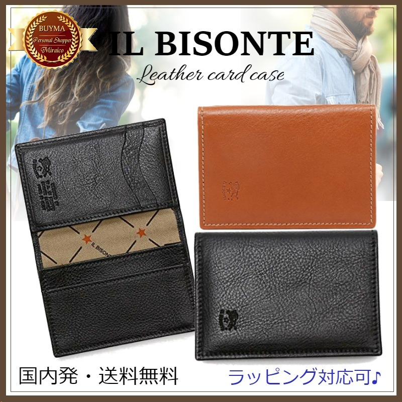 IL BISONTE イルビゾンテ  レザーカードケース  国内発・送料込