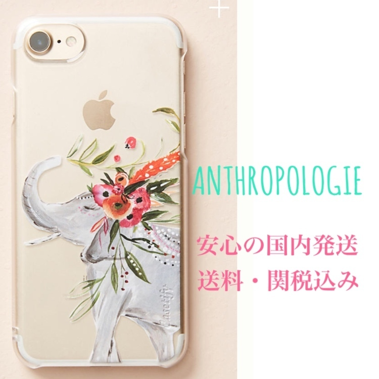 *国内発送* Anthropologie Casetify Boho Elephant iPhone 7, 8