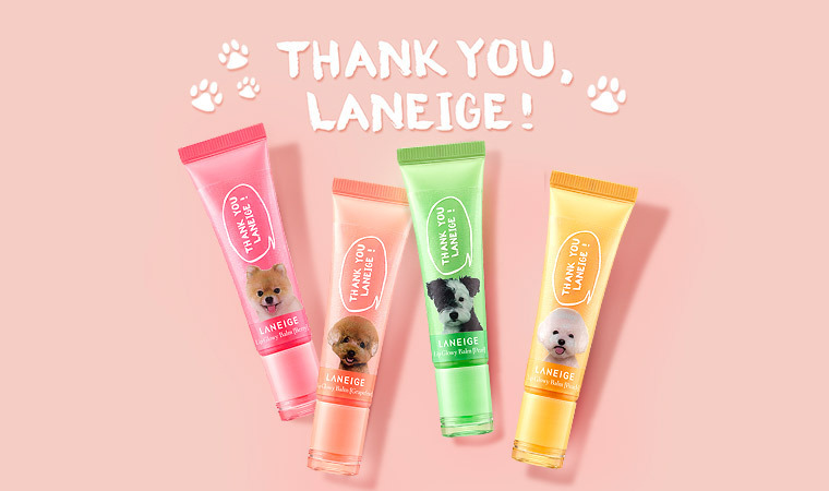 【Thank U Edition】LANEIGE■Lip Glowy Balm 4種類