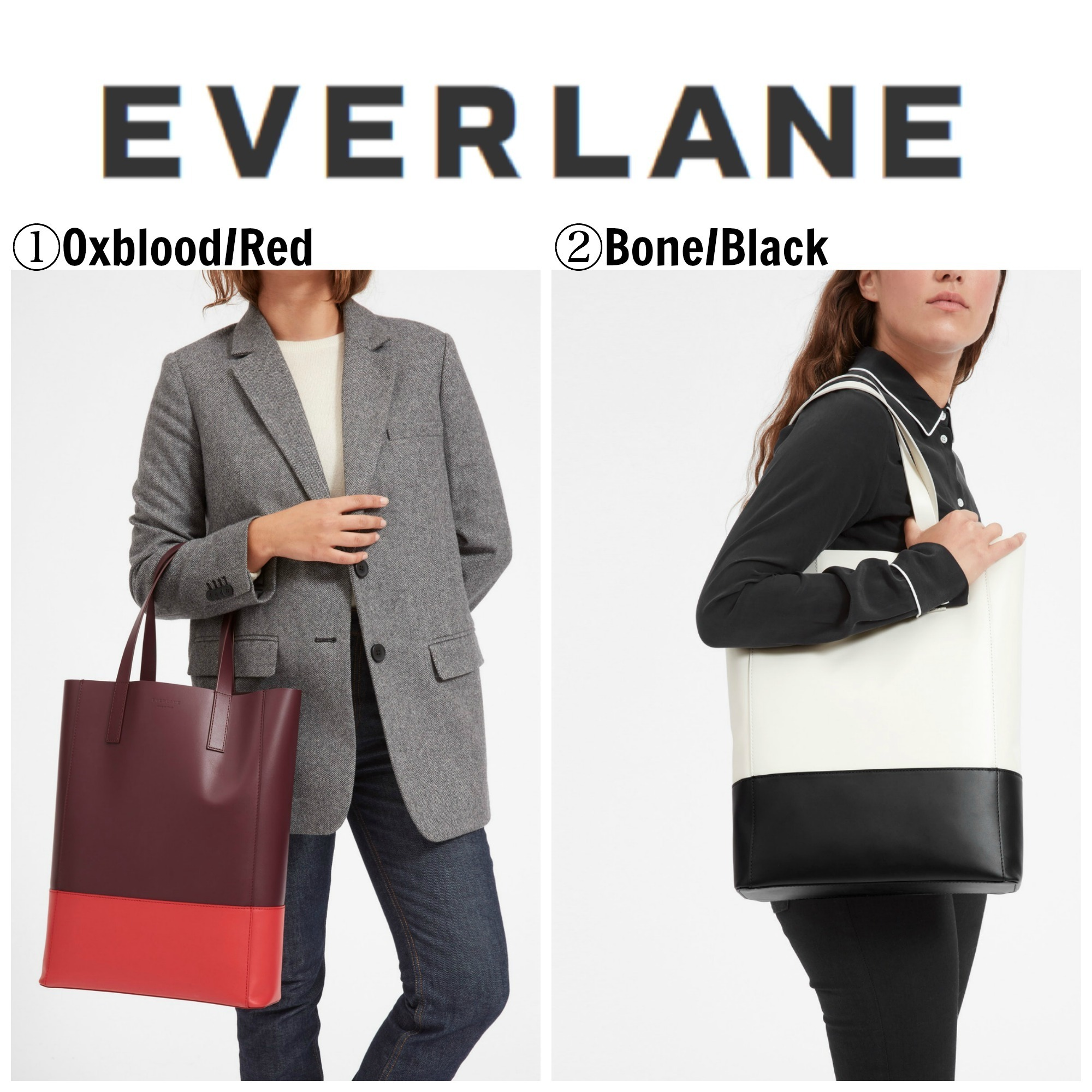 【EVERLANE】●日本未入荷●The Day Magazine Tote