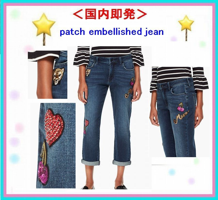 国内即発セール【kate spade】patch embellished jean デニム