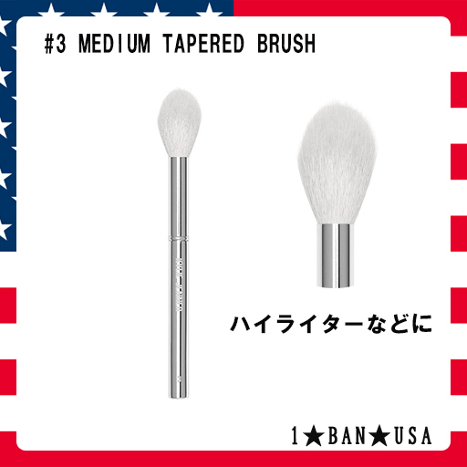 KYLIE COSMETICS☆MEDIUM TAPERED BRUSH☆ミディアムブラシ #3