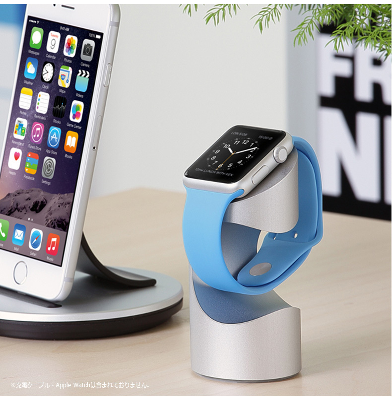 Apple Watch スタンド Just Mobile TimeStand 充電対応 38mm42mm