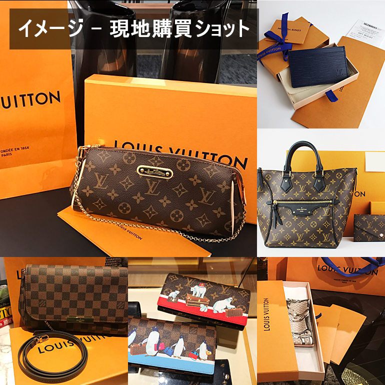 LOUIS VUITTON ポルトフォイユ・パラス コンパクト(ノワール)