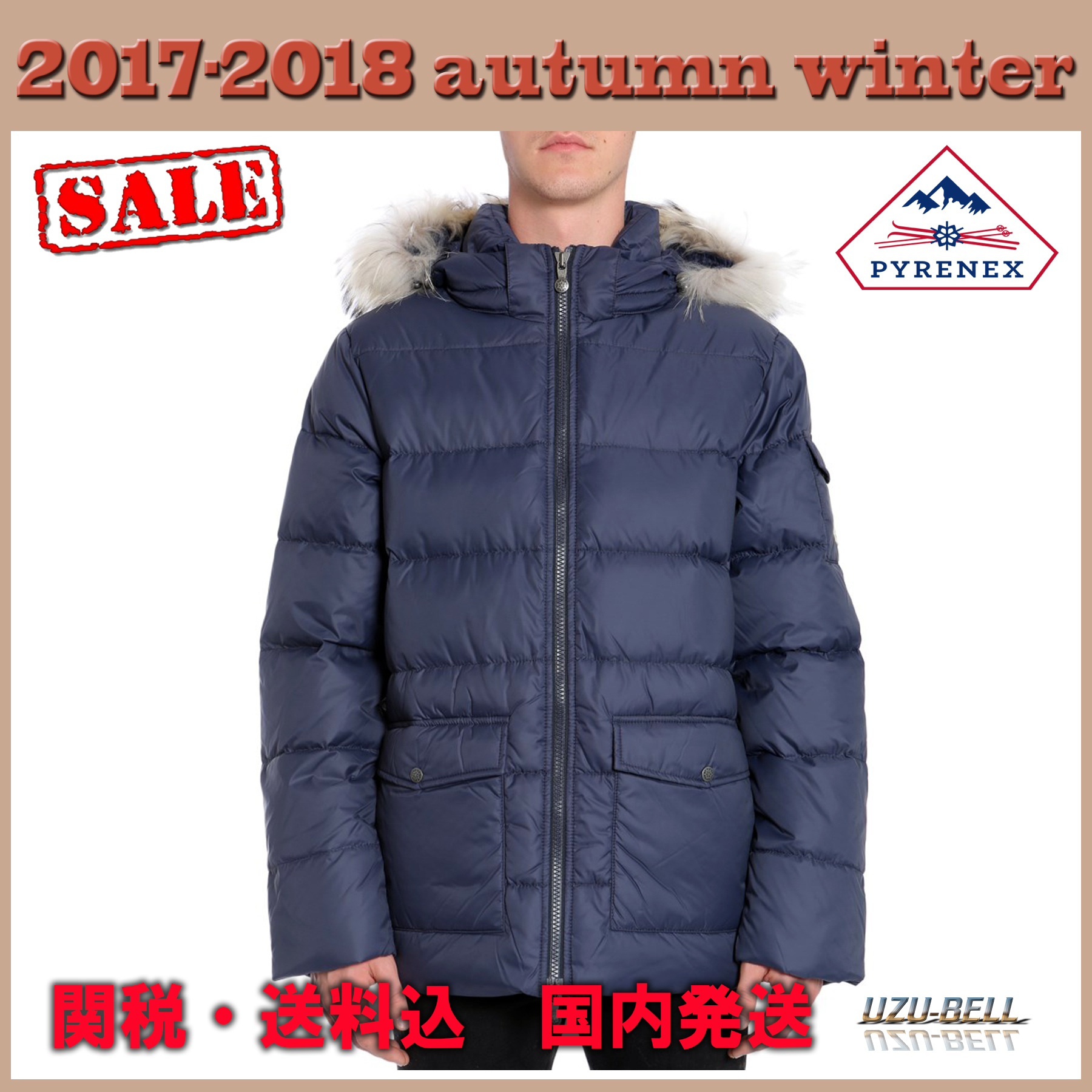 "★送料関税込★ 国内発送 PYRENEX / ""AUTHENTIC"" DOWN JACKET"
