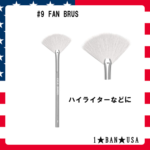 KYLIE COSMETICS☆#9 FAN BRUSH☆ファンブラシ #9