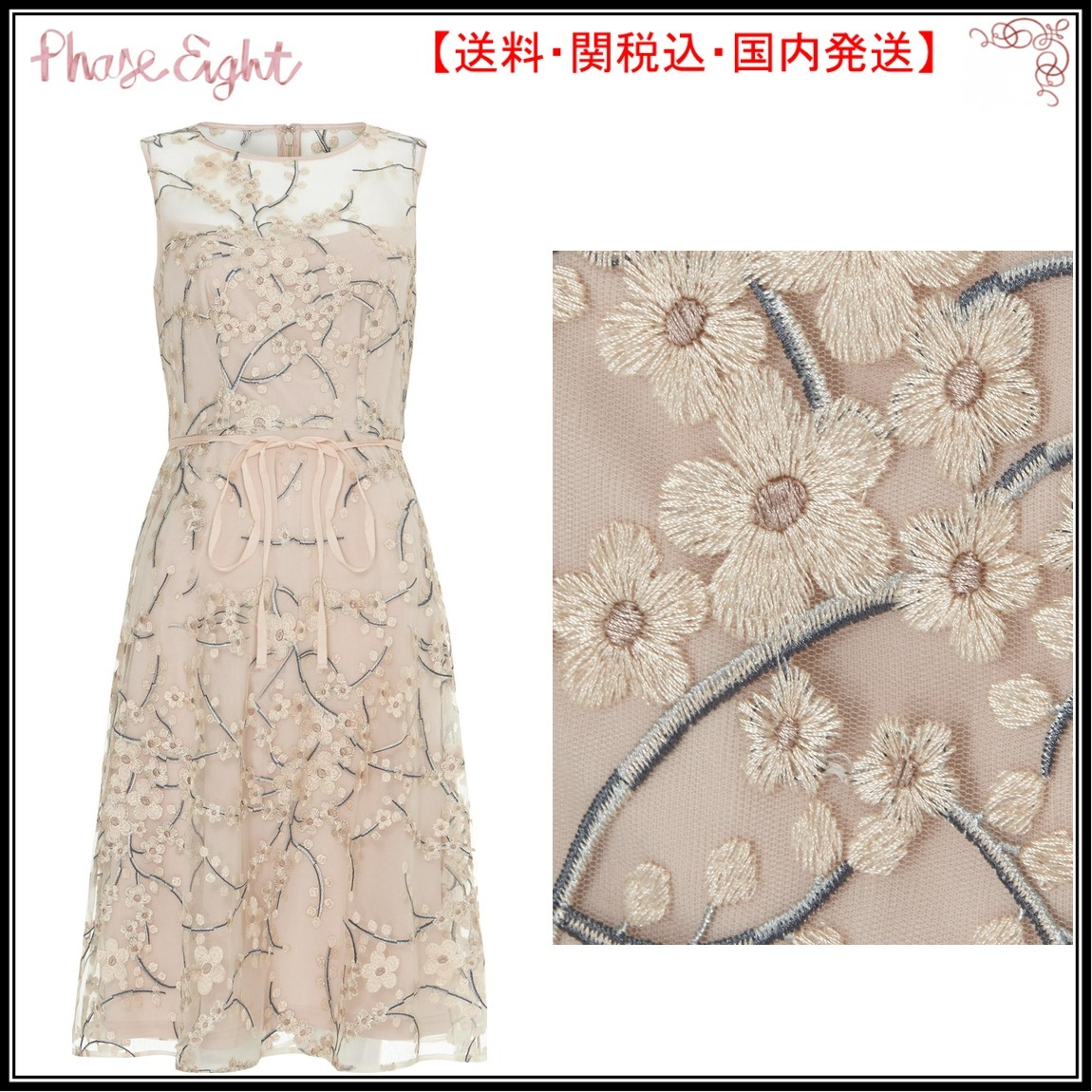 【関税込】PhaseEight ドレス☆Sable Embroidered Dress