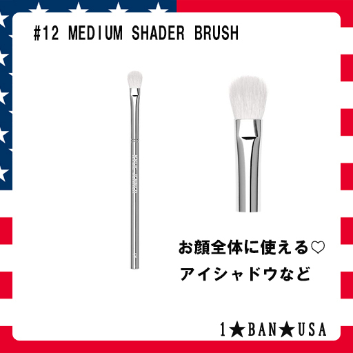 KYLIE COSMETICS☆MEDIUM SHADER BRUSH☆アイシャドウ  #12