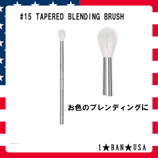 KYLIE COSMETICS☆TAPERED BLENDING BRUSH☆ブレンディング  #15