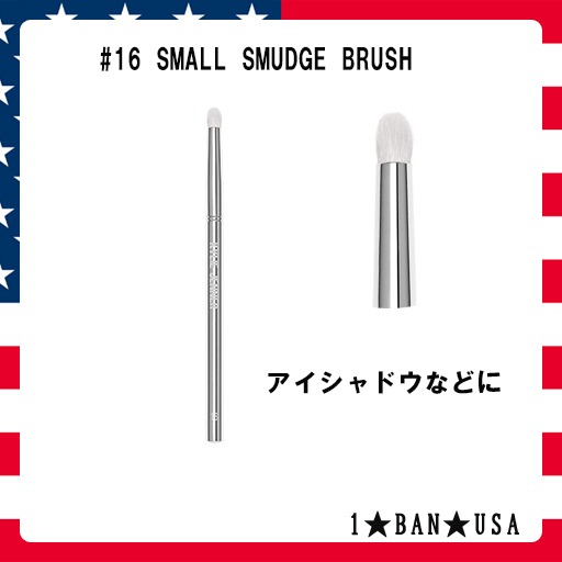 KYLIE COSMETICS☆SMALL SMUDGE BRUSHH☆アイシャドウ  #16