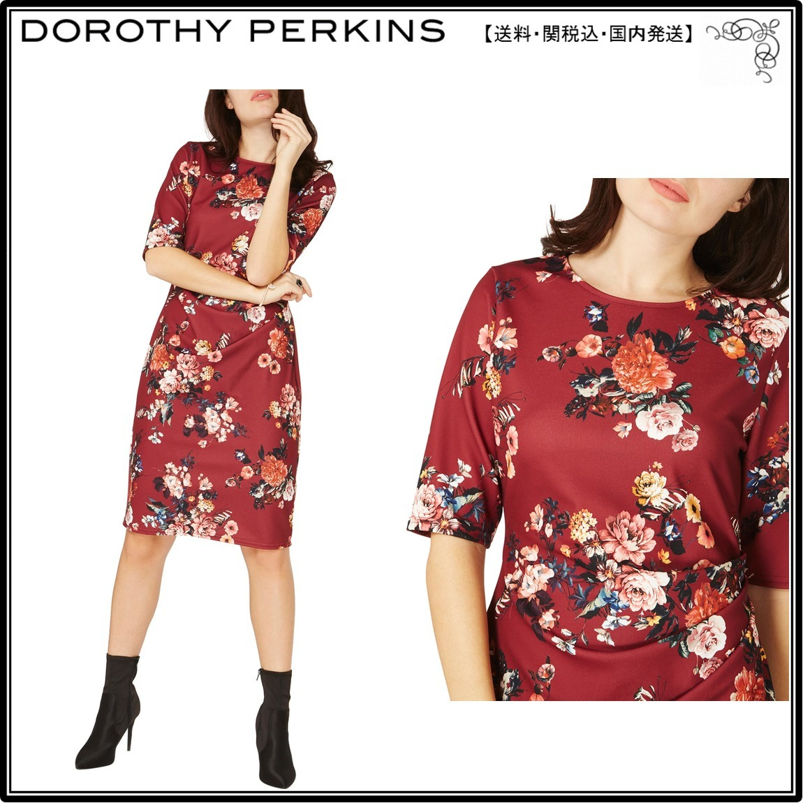 【海外限定】Dorothy Perkins ワンピース☆Ruched Bodycon Dress