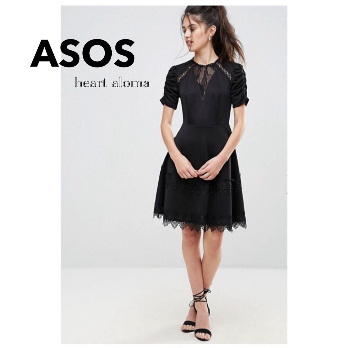 *ASOS* Club L Detailed Crochet & Lace Skater Dress