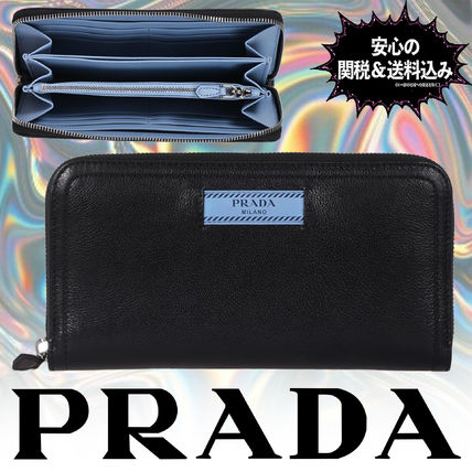 PRADA 長財布 【安心の関税込】PRADA・Zip around wallet / 1ML5062BMUF0OK0