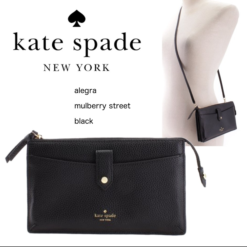 【kate spade】alegra mulberry streetスマホも入るポシェット♪