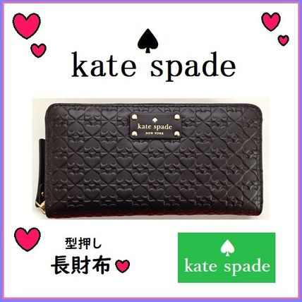 kate spade new york 長財布 Kate Spade 長財布◆Neda Penn place embossed 型押しがきれい!