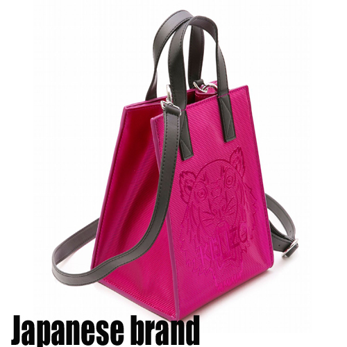 Reliable Japanese brand bag