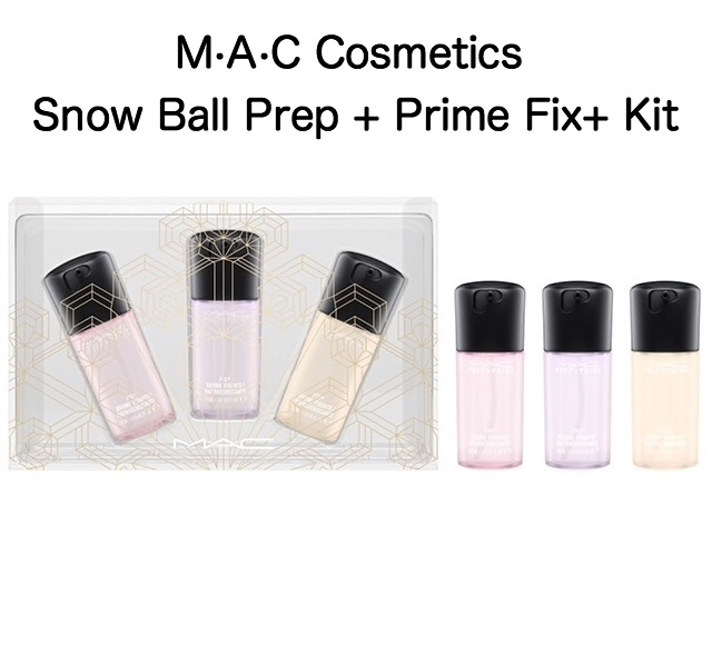 大人気 Snowball Collection Prep Prime Fix Kit 1セット 送料込