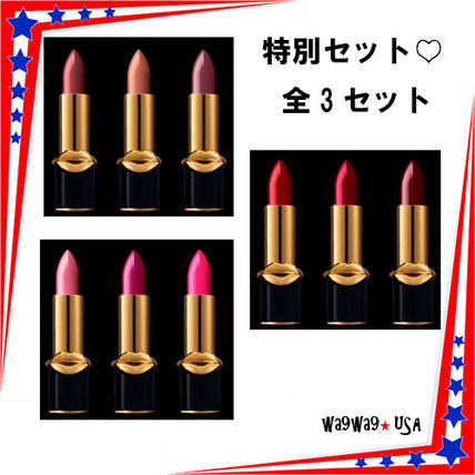 PAT McGRATH☆LUST CURATED COLLECTION☆LuxeTranceリップセット