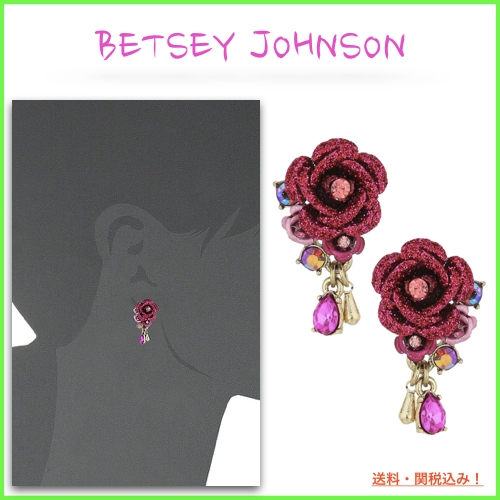 Betsey Johnson☆Pink and Rose Gold クラスターピアス/フラワー