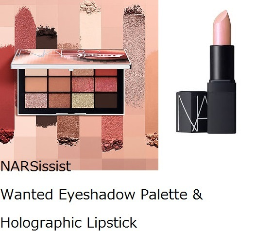 NARSissist Wanted Eyeshadow Palette & Holographic Lipstick