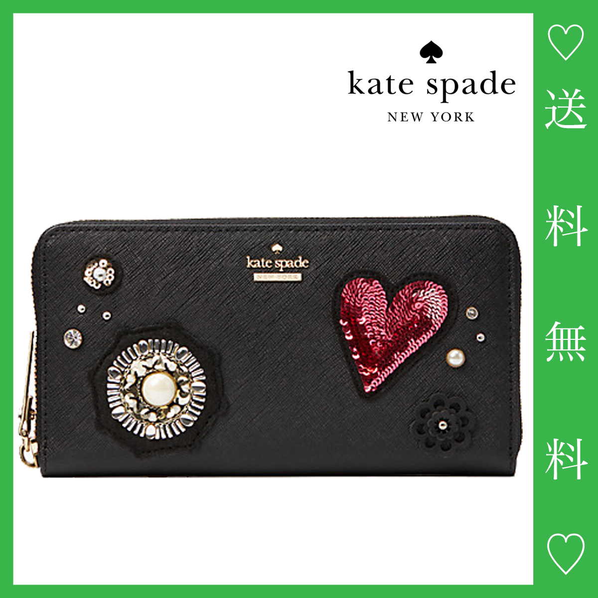 【Kate Spade 2018】finer things embellished lacey【長財布】