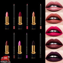 PAT McGRATH LABS☆LUST TOTALE:LUXE or MATTE TRANCE LIP KIT