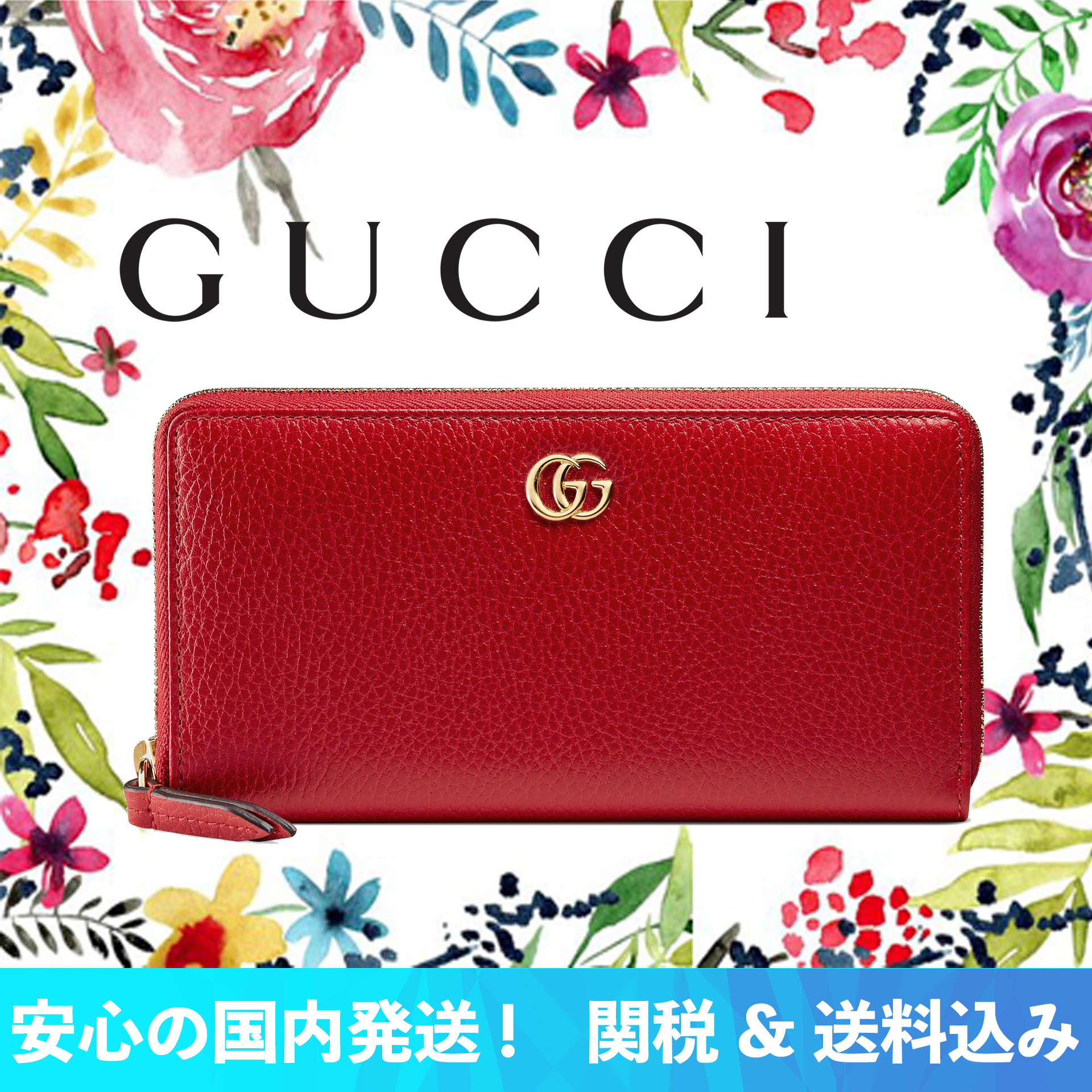 【安心の関税込】GUCCI・Zip around wallet / 456117 CAO0G 6433