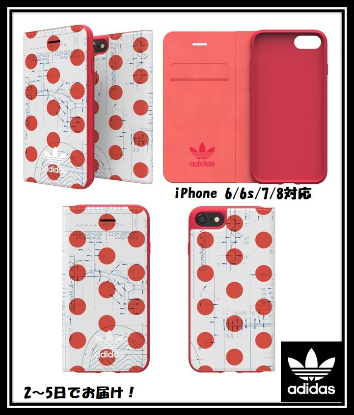 【adidas】Originals 70S-Booklet☆Case-iPhone6/6s/7/8☆