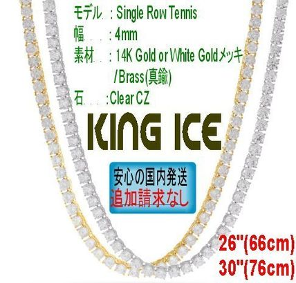 """King Ice ネックレス・チョーカー LA発☆King Ice☆Hip Hopチェーン CZ Tennis 4mm 26""""-30"""""""