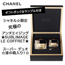 Chanel☆Sublimage Le Coffret☆究極のアンチエイジングセット