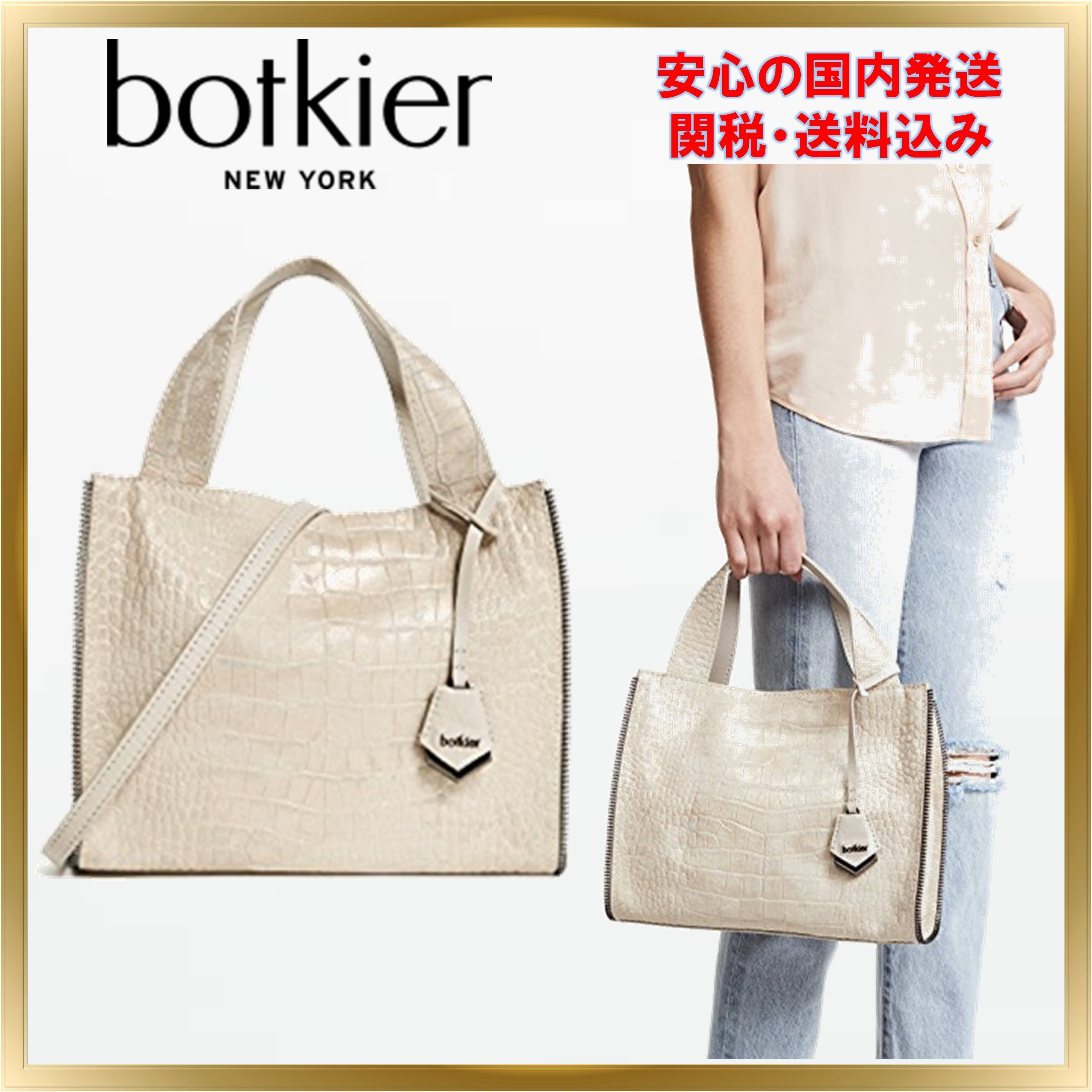 NYセレブ人気 ◇Botkier◇ Fulton Small Tote 【関税送料込】 (Botkier/トートバッグ) 33991032