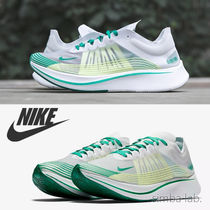 "【日本未発売】 NIKELAB Zoom Fly SP ""HONG KONG"" Lucid Green"