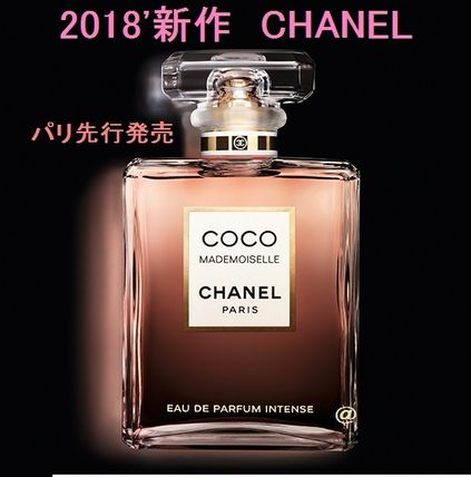 sports shoes ad0c7 0b0d7 COCO MADEMOISELLE EAU DE PARFUM INTENSE ★パリから