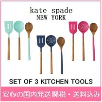 【国内発送】SET OF 3 KITCHEN TOOLS セール