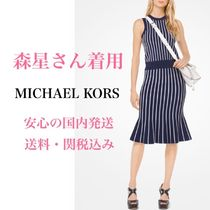 *国内発送* 森星さん着用 MK Striped Stretch-Viscose Tank