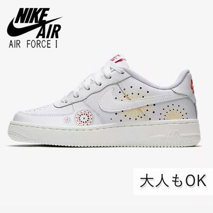 [Nike] Air Force 1 Pinnacle QS  22.5cm~24.5cm大人もOK!