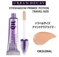 Urban Decay Eyeshadow Primer Potion Original トラベルサイズ