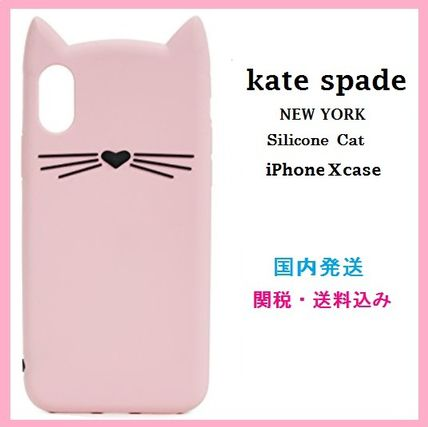 Kate Spade Silicone Cat (シリコンキャット)iPhoneX case
