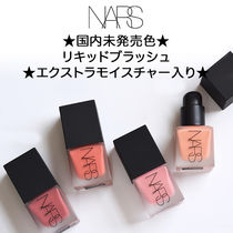 NARS☆国内未発売☆全てのスキン対応☆リキッドブラッシュ4色