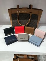 【即発3-5日着】Michael Kors◆CARRYALL CARD CASE◆カード専用