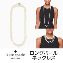 SALE!! kate spade ロングパールネックレス 2way 即発