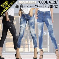"◆◆VIP◆◆D SQUARED2  ""COOL GIRL""  細身-テーパード 8部丈"